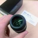 Окуляр DO-GSO 32mm Plossl (1.25)