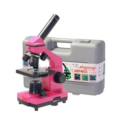 Микроскоп Эврика 40х-400х в кейсе (фуксия)
