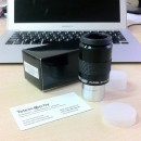 Окуляр GSO 32mm Plossl (1.25)