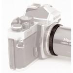 Т-кольцо M42 для зеркальных камер Nikon