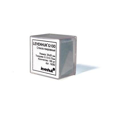 Покровные стекла Levenhuk G100 для микроскопа, 100шт