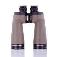 Бинокль Delta Optical Extreme 15x70 ED